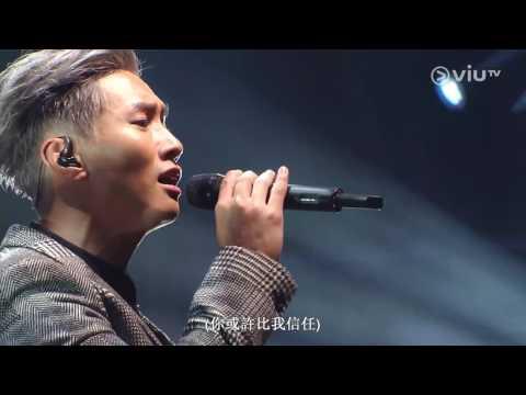 陳柏宇 Jason Chan - 沒有你, 我甚麼都不是 (The Players Live in Concert 2016)