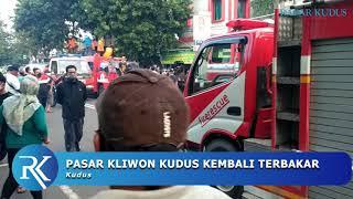 BREAKING NEWS!!! Pasar Kliwon Kudus Terbakar Lagi