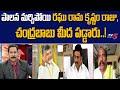 TDP Ex Minister Jawahar Sensational Comments on CM Jagan | TV5 News Digital