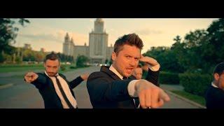 Сергей Лазарев - Это все она (Official video)