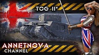 TOG II* - Нагиб-колбаска