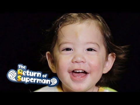 Park Gun Hoo, The Youngest Interviewee~ [The Return of Superman Ep 264]