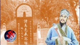 Lưu Bá Ôn viếng mộ Gia Cát Lượng, vô cùng hoảng sợ khi đọc được dòng chữ