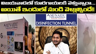 Disinfection tunnel open in Vijayawada at Indira Gandhi St..