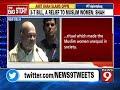 Amit Shah defends Triple Talaq Bill - NEWS9