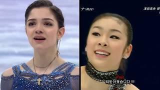 Evgenia Medvedeva Team Event 2018 SP - Queen Yuna 2010 SP - Figure Skating ISU