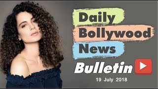 Latest Hindi Entertainment News From Bollywood | 19 July 2018