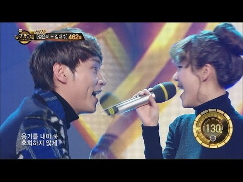 [Duet song festival] 듀엣가요제 - Mingyeonghun & Kim Suhyun - confession 20160208