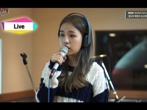 정오의 희망곡 김신영입니다 - Baek A-yeon - Late Regrets, 백아연 - 늦은 후회 20141014