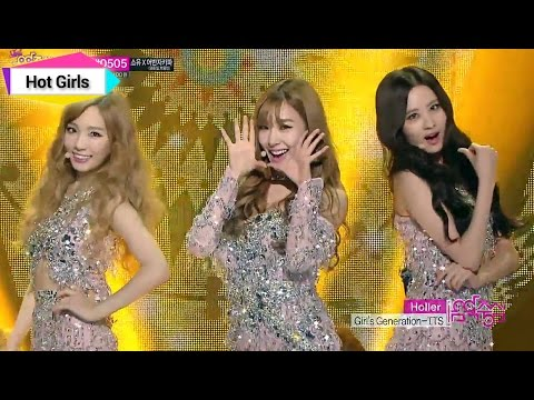 [Dazzling Silver] Girls' Generation-TTS - Holler, 소녀시대-태티서 - 할라 1위, Music Core 20141011
