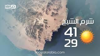 مصر العربية | حالة الطقس غدًا الأربعاء 22-5-2019     -