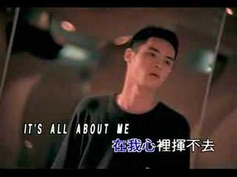 許慧欣 - All About Us