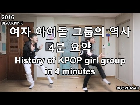 History of KPOP girl group in 4 minutes 케이팝 여자 아이돌 그룹의 역사 4분 요약 [GoToe COVER]