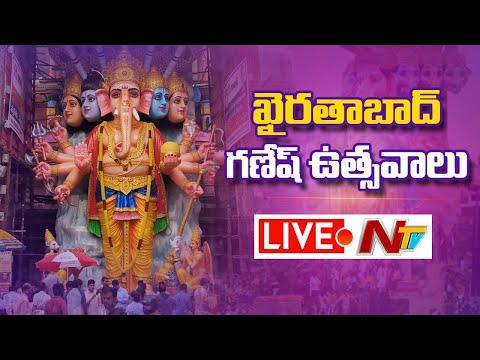 LIVE: Khairatabad Ganesh Chaturthi celebrations 2021