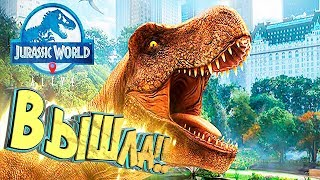Jurassic World ALIVE - РЕЛИЗ ИГРЫ - Покемон Го про Динозавров