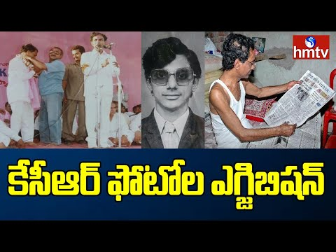 TRS plenary: Photo exhibition on KCR's political life at HICC