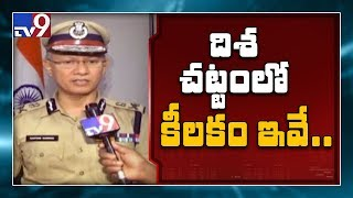 DGP Gautam Sawang welcomes AP Disha ACT..
