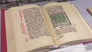مكة - المدينة المنورة رمضان 2018     -