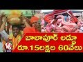 Balapur Laddu Auction : Nagam Thirupathi Reddy Wins Laddu For Rs 15.6 Lakhs