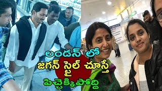 Watch: YS Jagan Gets Warm Welcome In London Airport..