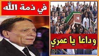 وفاة زوجة الفنان عادل امام بعد صراع مع المرض مساء اليوم     -