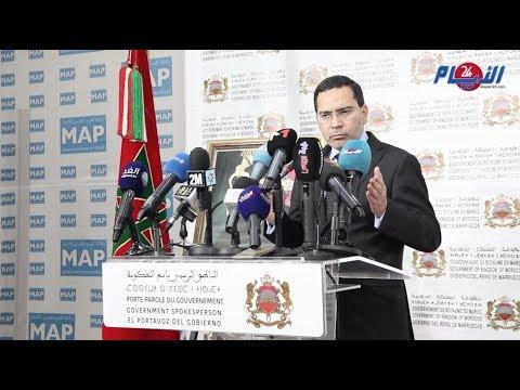 بعد التجاوزات المستفزة للبوليساريو..المغرب يحذر الأمم المتحدة