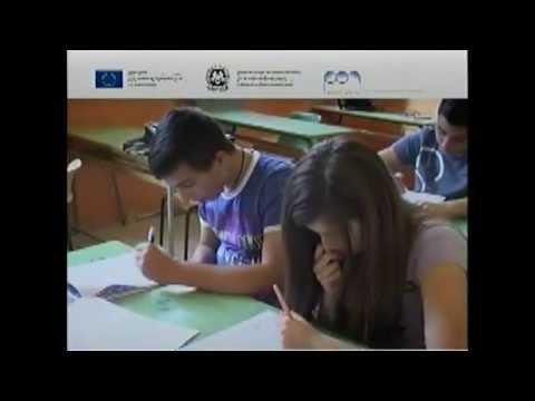 PON di Francese 2011/12 Istituto Comprensivo F. Giorgio LICATA (AG)