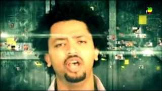 Nhatty Man  - Altamenshim አልታመንሽም (Amharic)