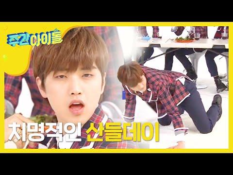주간 아이돌 135회   화제의 B1A4 걸그룹 댄스 Girl group dance ep.135 ガールズグループダンス
