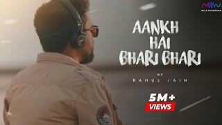 Aankh Hai Bhari Bhari | Rahul Jain