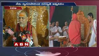 Swaroopanand Saraswati comments on future AP CM on his jay..