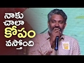 SS Rajamouli superb speech@ Show Time movie audio launch..