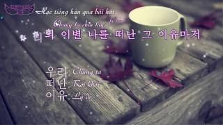 [Học tiếng hàn qua bài hát] A guy like me  lyric hangul ( từ vựng)