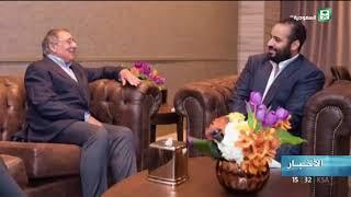 سمو ولي العهد الأمير محمد بن سلمان يلتقي وزير الدفاع الأمريكي الأسبق ...