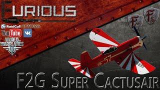 F2G Super Corsair. Эпический кактус. / World of Warplanes /