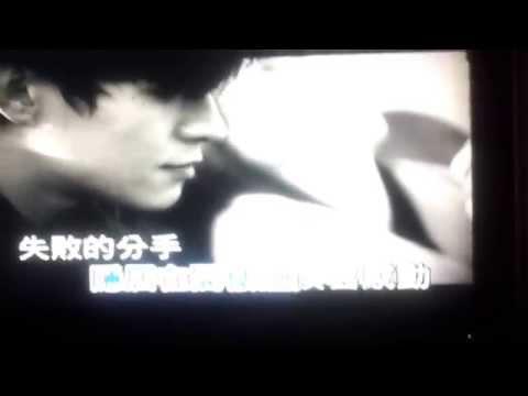 倪安東-【失敗的分手】Cover