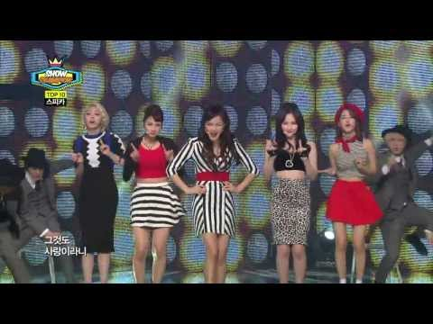 Spica - You don't love me, 스피카 - 유 돈트 러브 미, Show Champion 20140205