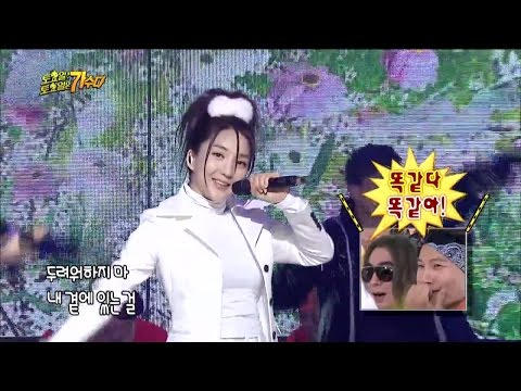 [HOT] Infinite Challenge 무한도전 - S.E.S_I'm your girls 20141227