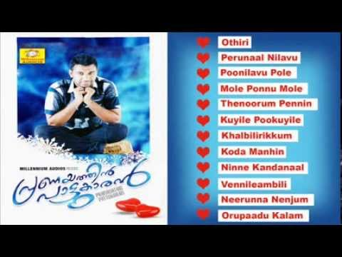 Hits Of Saleem Kodathoor