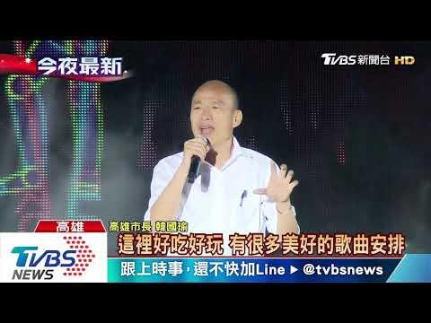 史上最長國慶煙火 屏東夜空璀璨42分鐘