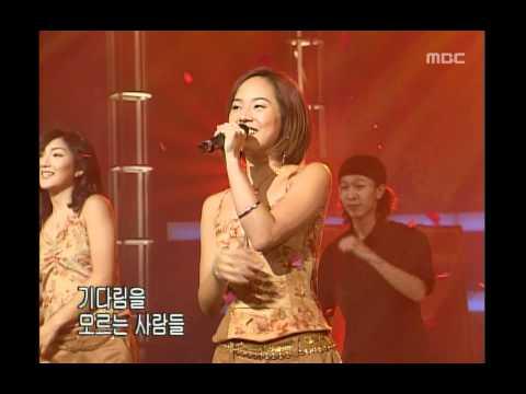 음악캠프 - S.E.S - Just in love, 에스이에스 - 꿈을 모아서, Music Camp 20010908