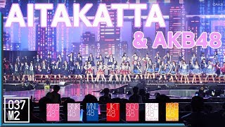 190127 48 Group - Aitakatta & AKB48 @ AKB48 Group Asia Festival 2019 [Fancam 4K 60p]