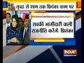 Congress and Mahan Dal will fight elections together in Uttar Pradesh, says Priyanka Gandhi