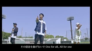ベリーグッドマン「ライオン (2018 New Ver.)」ミュージックビデオ