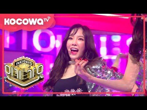 [SBS Inkigayo] Ep 923_08132017_