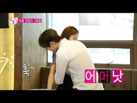 【TVPP】 Jonghyun(CNBLUE) - You are part-timer, I'm owner, 종현(씨앤블루) - 불여시 알바생 @ We Got Married