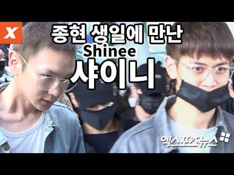 종현 생일에 만난 샤이니…샤이니·슈퍼주니어·헨리 입국 현장(shinee,jonghyun)
