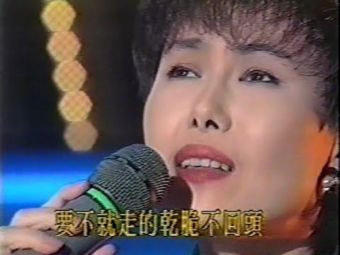 江蕙 - 握不住傷心的手