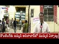 Huge Arrangements For Vote Counting In Adilabad District   ElectionWithTV5