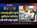 Minister Botsa statement heats up Politics in Andhra Pradesh: Inside